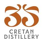 35N Cretan Distillery