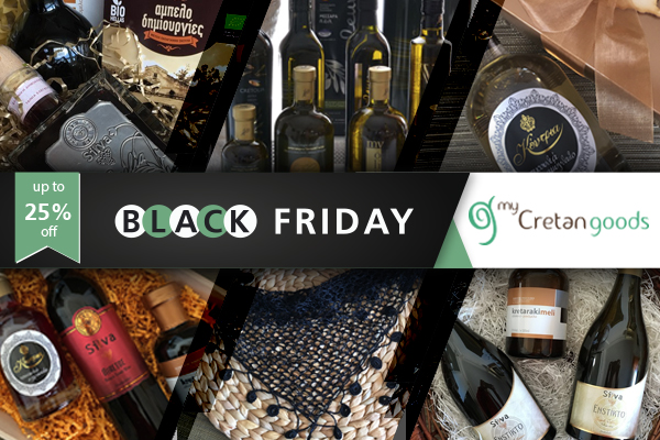Cretan Products -Black Friday Offers 2017