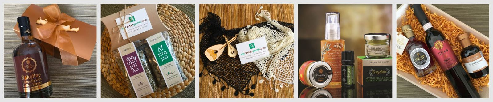 Κρητικά προϊόντα αγορά online mycretangoods.com