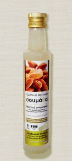 Soumada Almond Drink
