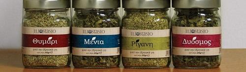 Iliostasio Cretan Herbs in jars