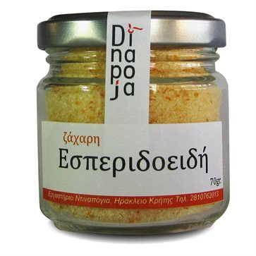 Flavored sugar CITRUS Dinapoja