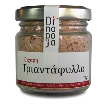 Flavored Sugar with Rose Dinapoja