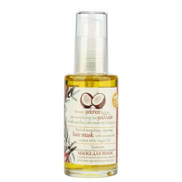 Natural Repairing and Nourishing Hair Oil mask Evergetikon