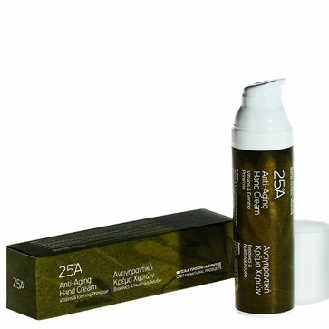Anti-Aging Hand Cream 25Α - Vitisins & Evening Primrose