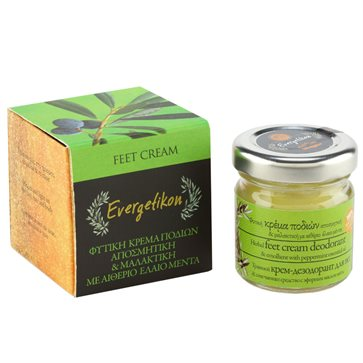 Foot Cream Evergetikon Cretan natural cosmetics