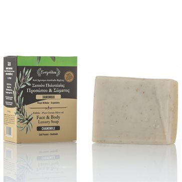 Natural Olive Oil Soap with Chamomile Evergetikon