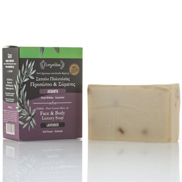 Natural Olive Oil Soap with Lavender Evergetikon