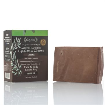 Natural Olive Oil Soap with Chocolate Evergetikon