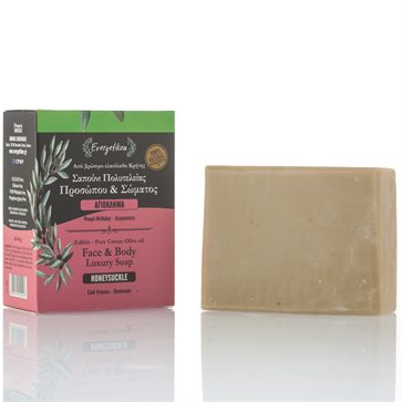 Natural Olive Oil Soap with Honeysuckle Evergetikon