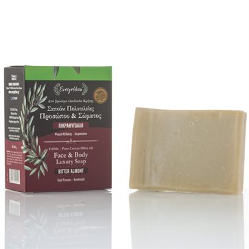 Natural Olive Oil Soap with Bitteralmond Evergetikon