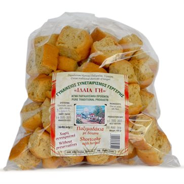 Cretan Mini Rusks with Oregano IDAIA LAND