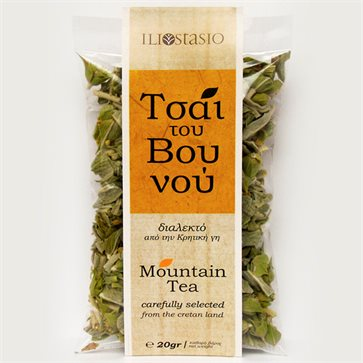 Mountain Tea ILIOSTASIO Cretan Herbs
