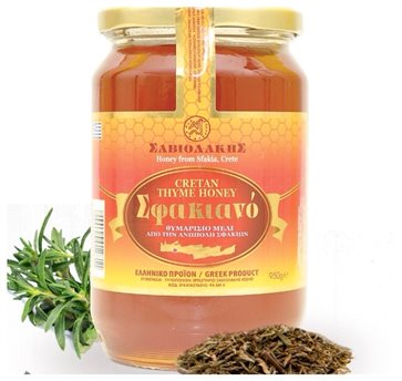 Sfakiano Cretan Thyme Honey by Saviolakis Family