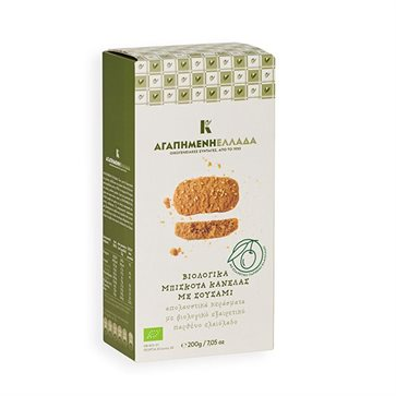 Organic Olive Oil αnd Sesame Seed Cookies Dear Crete
