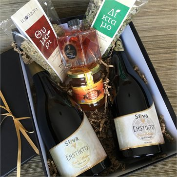 Cretan Gift Box with Cretan wines, local spirit and herbs