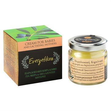 Natural beeswax cream for babies and lactating mothers Evergetikon