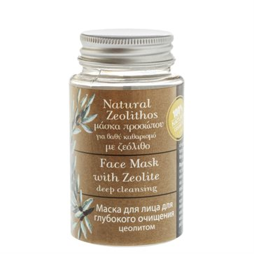 Face Mask with Zeolite Evergetikon