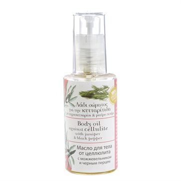 Natural Anti Cellulite Body Oil Evergetikon