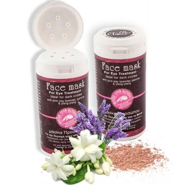 Face Mask with Pink Clay Bioaroma