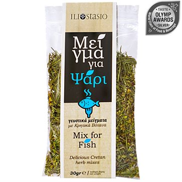 Herb Mix for fish