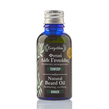 Natural Beard Oil with Ginger Evergetikon