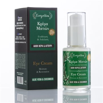 Οlive Οil Aloe Cucumber Eye cream Evergetikon