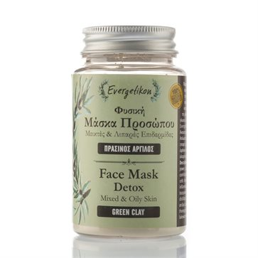 Natural face mask with green clay Evergetikon