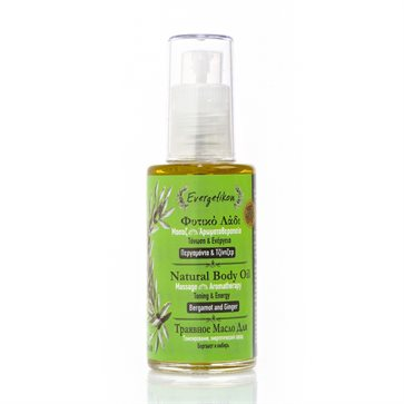 Natural Massage Aromatherapy oil with Bergamot and Ginger Evergetikon