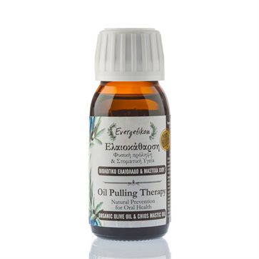 Oil Pulling Therapy with Olive Oil & Chios Mastic by Evergetikon