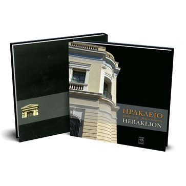 Heraklion - Pocket Book