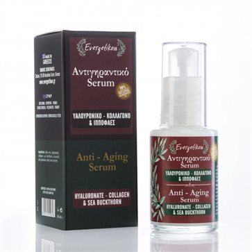 Anti-Aging Face Serum Hyaluronate Collagen & Hippophaes Evergetikon
