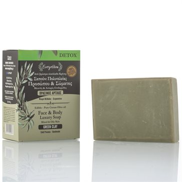 Natural Olive Oil Soap with Green Clay Evergetikon